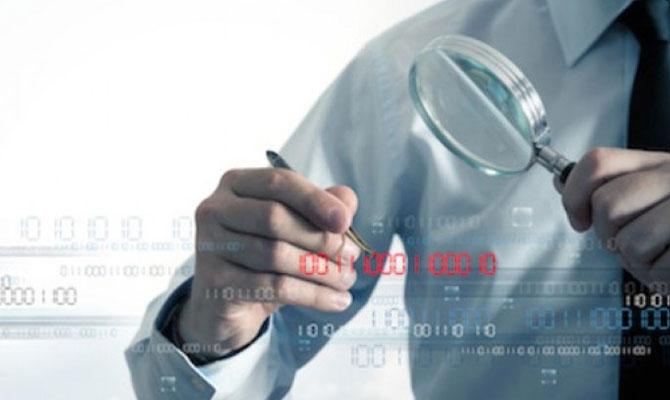 digital-forensics-expert.jpg